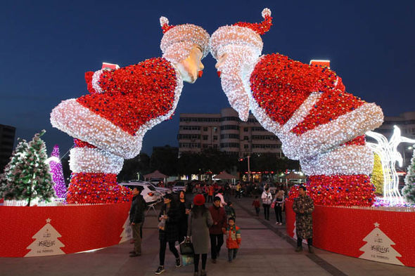 say merry christmas in china or sheng dan kuai le in mandarin - Do They Celebrate Christmas In China